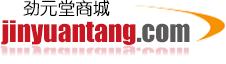 劲元堂logo