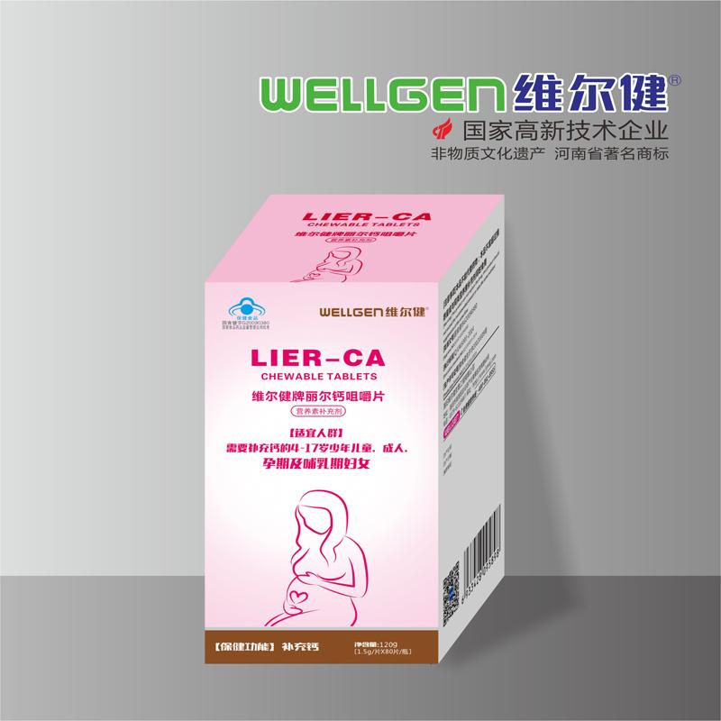 丽尔钙咀嚼片,营养素补充剂,需要补充钙的4-17岁少年儿童、成人、哺乳期妇女