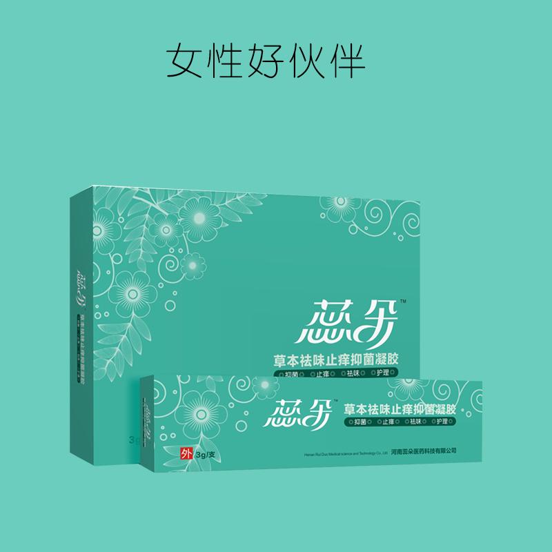 蕊朵草本祛味止痒抑菌凝胶女性健康产品草本祛味止痒抑菌凝胶