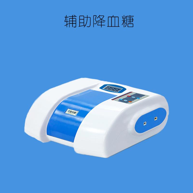 糖尿病治疗仪复合磁通络家用降血糖提升胰岛素1型2型医用理疗仪器