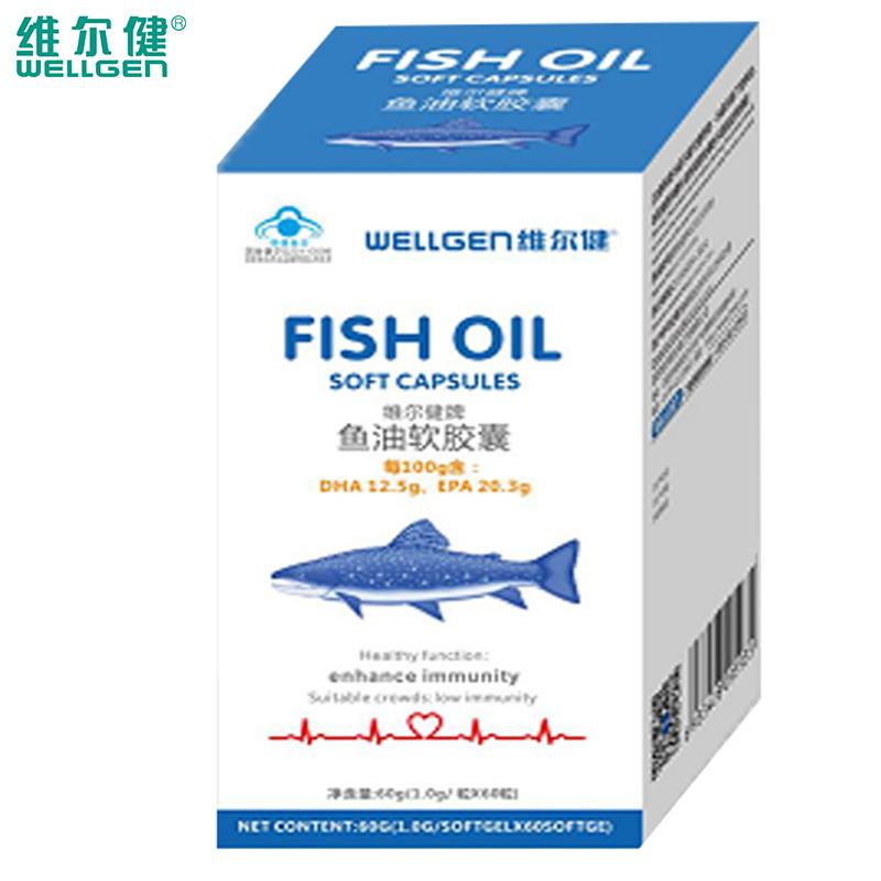 维尔健牌鱼油软胶囊   鱼油   软胶囊    1gx60粒