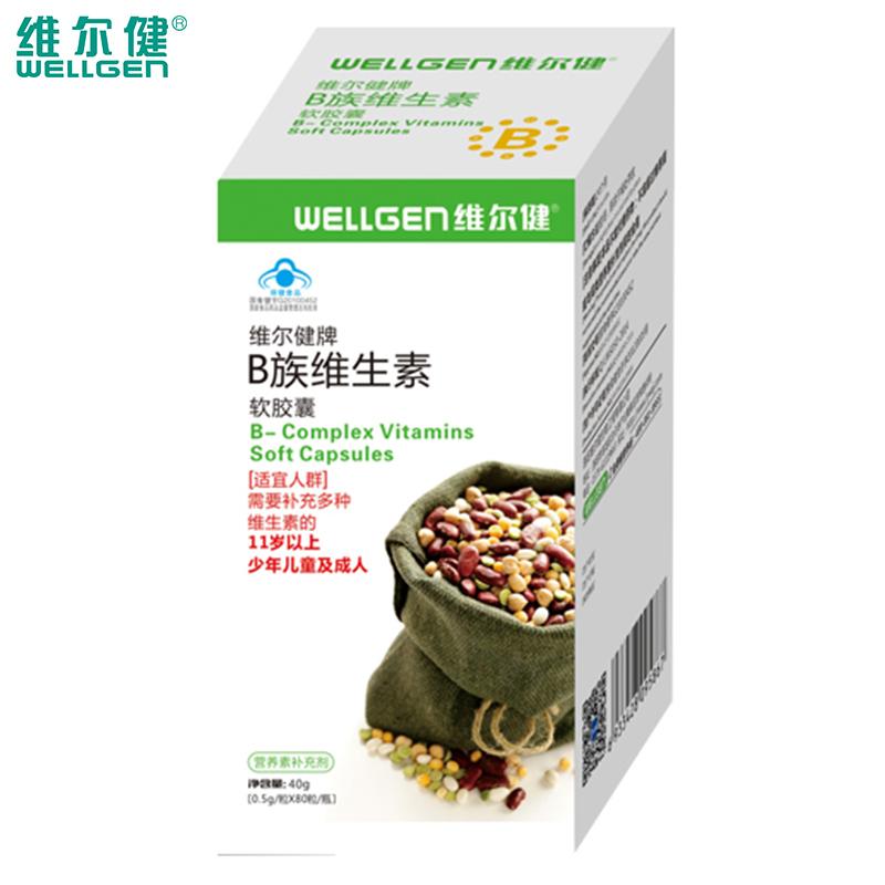 维尔健牌B族维生素软胶囊,营养素补充剂